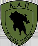 Λ.Α.Π Logo