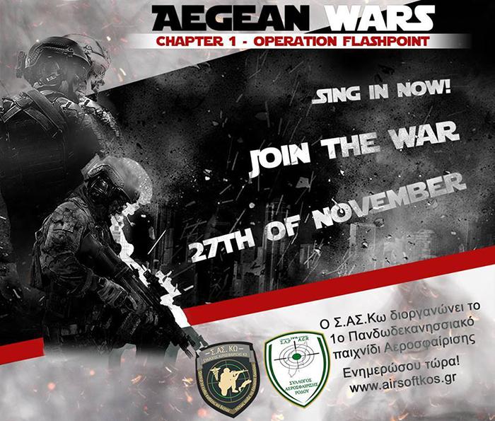 Aegean Wars