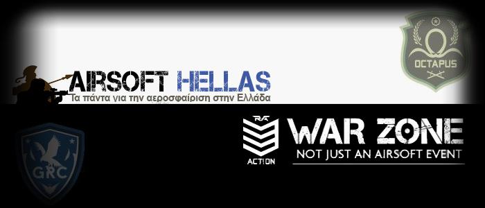 Airsoft Hellas Warzone 5